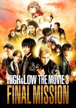 HiGH&LOW THE MOVIE3 / FINAL MISSION